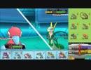 【ニコニコ動画】【ポケモンORAS】ひっそりシングルレート実況 19【ポリゴン2】を解析してみた