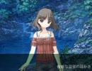 【ニコニコ動画】【音フェチ】複雑な温泉の耳かき【男性向け】を解析してみた