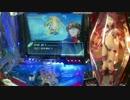【ニコニコ動画】CR蒼穹のファフナー VOL.1を解析してみた