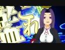 【MMD艦これ】 壱式龍田さんで チチをもげ! 【艦隊これくしょん】