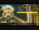 【ニコニコ動画】【初大会】 マリカー8、実況者狩り講座!!part2 【BFXX】を解析してみた