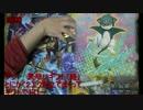[遊戯王]ブシのデュエルらぼ 11 ガエルvsオノマト