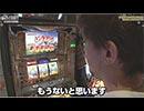NO LIMIT -ノーリミット- 第111話(3/4)