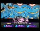 妖怪ウォッチ2 真打 ARCode (4) 野生の大ガマ