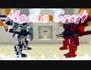 【ニコニコ動画】[minecraft]メカクラフト part11[VOICEROID実況]を解析してみた