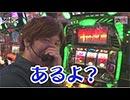 ツキイチ~優良ホールを攻略セヨ!!~ 第47話(2/5)