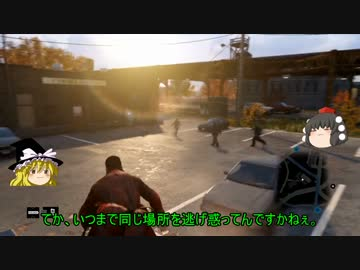 【Watch_Dogs/PS4】続・天才ハカーは市民になれるのかwwwww ...