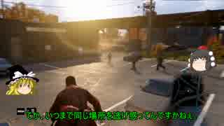 【Watch_Dogs/PS4】続・天才ハカーは市民