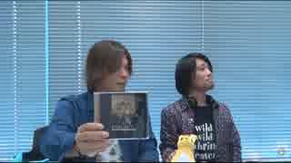 FF14 第23回プロデューサーレターLIVE テスト放送 3/3