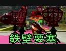 【実況】スプラトゥーン 鉄壁のビーコンバリアでたわむれる part13
