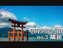 【ニコニコ動画】ショートサーキット出張版読み上げ動画533nico.mp4を解析してみた