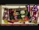 【ニコニコ動画】【イカ】最高にイカしたゲームスプラトゥーン! Part.14【ゆっくり】を解析してみた