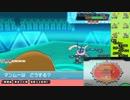 【ニコニコ動画】【ポケモンORAS実況】エムリット軸PT最強を目指す!Part8【レーティング】を解析してみた