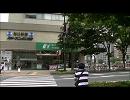 【ニコニコ動画】福岡 毎日新聞社抗議街宣 国民と国家のための報道をしろを解析してみた