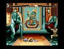 Street Fighter beta for MSX2