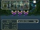【ゆっくり】ドラクエ3武闘家フリーダムプレイpart5.963