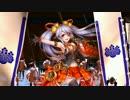 【ニコニコ動画】宴124・摩阿姫 検証&鑑賞動画【戦国大戦】を解析してみた