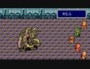 【ニコニコ動画】石 橋 を 叩 い て F F Ⅳ 【part 21】を解析してみた