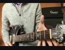ギター初心者レッスン 左手の握り方 フォームの解説