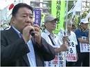 【日本を守る!】7.10 平和安全法制推進!緊急国民行動[桜H27/7/11]