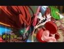 【ニコニコ動画】【東方】 夢々宝札~コアの輝きと夢の札~ vol.53 【遊戯王】を解析してみた