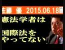 【ニコニコ動画】【反原発】カナン国ローマクラブを日本人がやっているを解析してみた