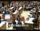 【ニコニコ動画】[反対の為の反対/野党5党] 安保関連法案:議論はまだ深まっていない 7.11を解析してみた