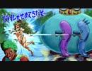 【ニコニコ動画】【ゆっくり実況】▼しがらみの無い世界で pt.3【Terraria1.3】を解析してみた