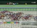 (登録上)逃げ馬だけでシリーズレース【ダビつく3】