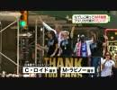 【ニコニコ動画】女子サッカー米国代表がNYで優勝パレードを解析してみた