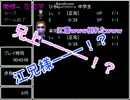 【ニコニコ動画】【刀剣乱舞】雅な戦闘民族が「青鬼」プレイその13(終)【偽実況】を解析してみた