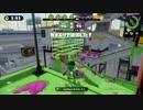 【ニコニコ動画】【Splatoon】リッター3Kカスタムの恐怖【タチウオパーキング】を解析してみた