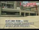 【ニコニコ動画】[熱血男性教師]  遅刻生徒96人を、20分間都庁前で正座 7.11を解析してみた