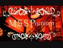 【第15回MMD杯予選】M.S.S.Phantom【MMDPV予告】