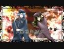 【オリジナル動画】千本桜を歌ってみた【Joker×おかるな】