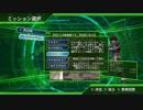 【ニコニコ動画】迫真地球防衛部 EDFの裏技.st2を解析してみた