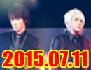 accessのオールナイトニッポン動画(2015年7月11日配信分)
