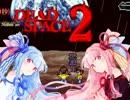 【ニコニコ動画】琴葉姉妹のびハザ実況~DeadSpace2~その8(終)を解析してみた
