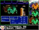 【ニコニコ動画】FF3RTA5時間37分FC版part7/7【兄貴リスペチャート】を解析してみた