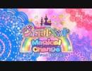 Jewelpet MagicalChange OP・ED