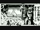 【ニコニコ動画】ホモと読む震災マンガ 第7話(最終話)『決戦』.mp4を解析してみた