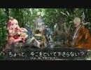 【ニコニコ動画】【正四D】謀将愉悦ゼミナール その10【会話つき戦国大戦】を解析してみた