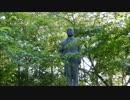 【ニコニコ動画】反射で読みづらい愛知揆一像の碑文(仙台城)を解析してみた