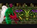 幻の大地レイプ!シスコンと化した先輩 第3章.dq6