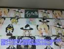『クッキー☆4周年記念』まりなのフルコース料理