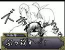 【ニコニコ動画】【卓m@s】黒くて白い狭間の色は Ep3-FINAL【SW2.0】を解析してみた