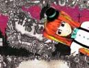 【赤ティン&電池切れ】Mrs.Pumpkinの滑稽な夢  【きっちょ&Vanillaととろ】