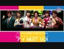 【ニコニコ動画】【アイマス10th】プロM@Sドーム_HD 「アイ MUST GO!」PV【プロM@S8th】を解析してみた