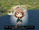 【ニコニコ動画】[IL-2]艦隊これくしょん -遺恨の海- 第二十四話「相反」を解析してみた