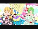 【ニコニコ動画】【MMD】亞北ネル「ニコツアーコンサート」「ビバハピ」GUMIちゃんの応援付を解析してみた
